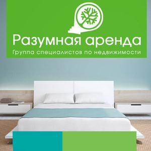 Аренда квартир и офисов Высоцка