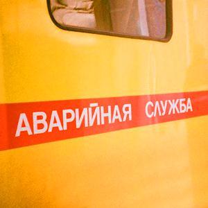 Аварийные службы Высоцка