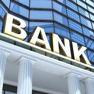 Банки Высоцка