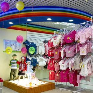 Детские магазины Высоцка