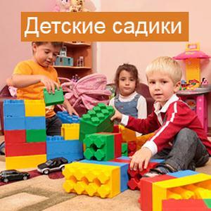 Детские сады Высоцка