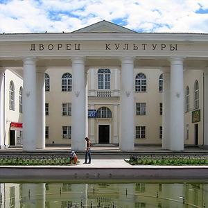 Дворцы и дома культуры Высоцка