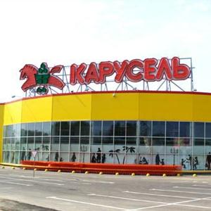 Гипермаркеты Высоцка