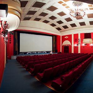 Кинотеатры Высоцка