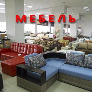 Магазины мебели Высоцка