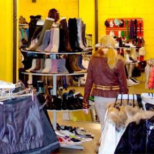 Магазины одежды и обуви Высоцка