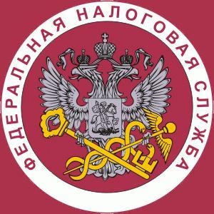 Налоговые инспекции, службы Высоцка