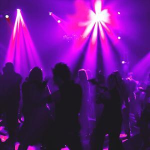 Ночные клубы Высоцка