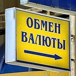 Обмен валют Высоцка