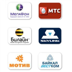 Операторы сотовой связи Высоцка