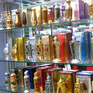 Парфюмерные магазины Высоцка
