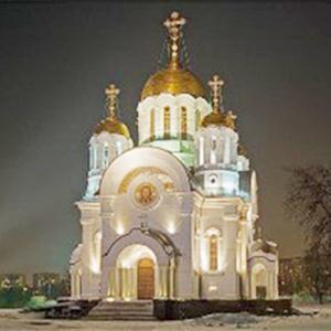 Религиозные учреждения Высоцка