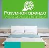 Аренда квартир и офисов в Высоцке