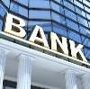 Банки в Высоцке