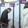 Центры занятости в Высоцке