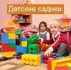 Детские сады в Высоцке