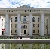 Дворцы и дома культуры в Высоцке