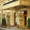 Гостиницы в Высоцке