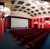 Кинотеатры в Высоцке