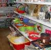 Магазины хозтоваров в Высоцке