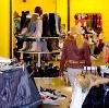 Магазины одежды и обуви в Высоцке