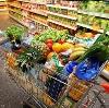 Магазины продуктов в Высоцке