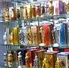 Парфюмерные магазины в Высоцке