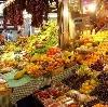 Рынки в Высоцке