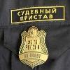 Судебные приставы в Высоцке