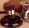 Суды в Высоцке