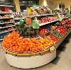 Супермаркеты в Высоцке
