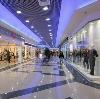 Торговые центры в Высоцке