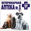 Ветеринарные аптеки в Высоцке