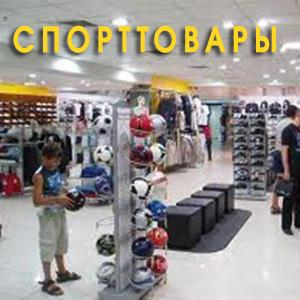 Спортивные магазины Высоцка