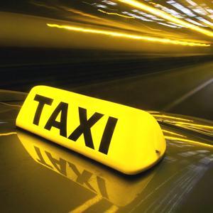 Такси Высоцка
