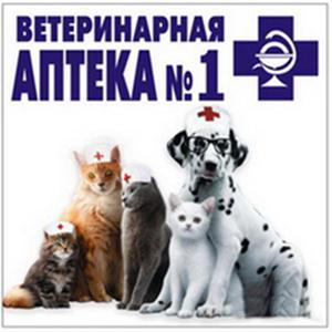 Ветеринарные аптеки Высоцка